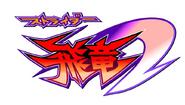 Logo StiriderHiryu2