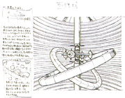 Str2 reactorcore concept original