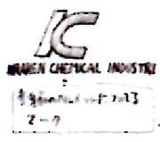 Str2 kci logo