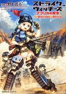 532377-strikewitchesafrica 1 super