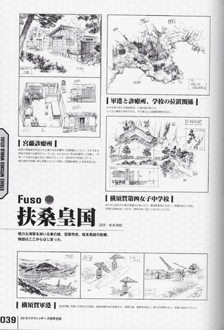 File:Strike Witches Fuso locations.jpg