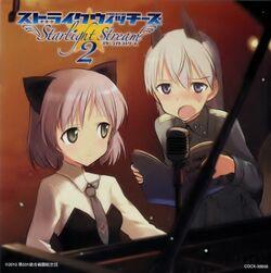 SW StarlightStream2 CD