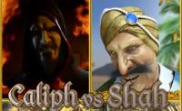 Shah Crusader2trailer