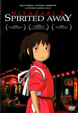 Spirited Away (Amerikansk DVD)