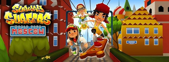File:Subway Surfers World Tour Moscow.jpg