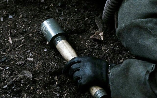 File:Grenade2.jpg