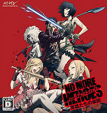 File:212px-No More Heroes Heroes Paradise Cover Art.jpg