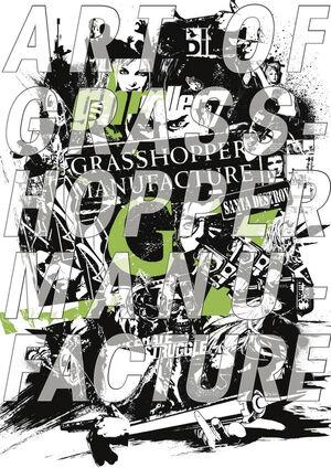 Grasshopper cover