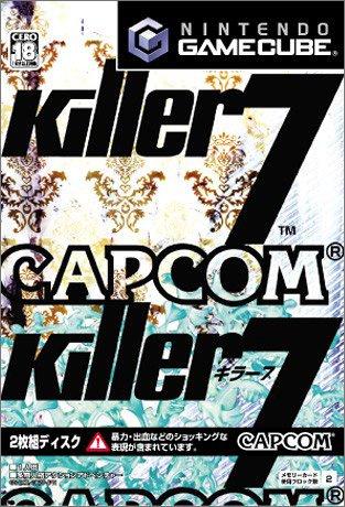 File:Killer7GCFront-JP.jpg