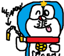 Doraemonite (ChechutieIve)
