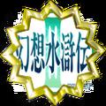 Badge-8-7.png