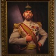 File:The Royal Archduke of Grand Fenwick.jpg