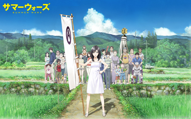 File:Summer wars 2.png