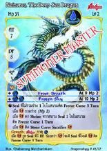 Nainoros, The Deep Sea Dragon