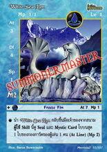 White Sea Lion