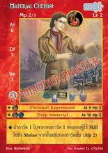 Material Chemist