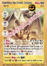 Essalisse, the Dread Dragon