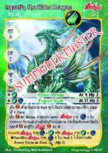Isquatia, the Elder Dragon