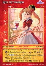 Ruth, the Waitress