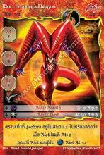 Riot, Feodora's Dragon