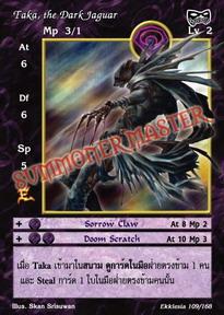 Taka, the Dark Jaguar