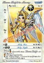 Heaven Knight in Memory