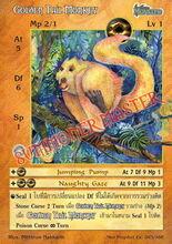 Golden Tail Monkey