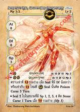 Berdette Esta, Golden Bird Enchantress