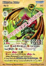 Nilhirion Rider