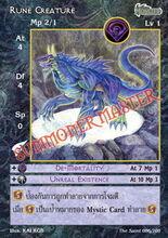 Rune Creature