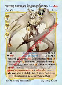 Thalucus, Arimathea's Dragoon of Thaliwilya