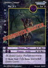 Sinister Centaur