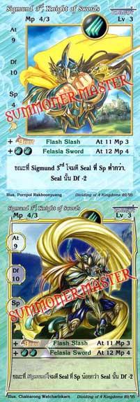 Sigmund 3rd, Knight of Swords
