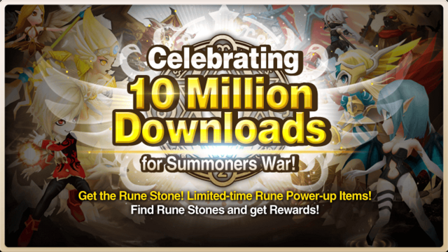 File:10m downloads.png