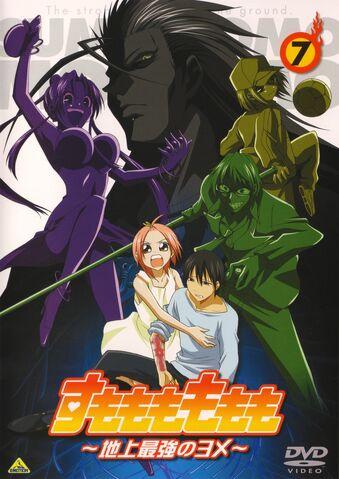 File:DVD 7.jpg