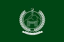 Khyber Pakhtunkhwa flag
