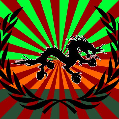 Flag of Campbellia