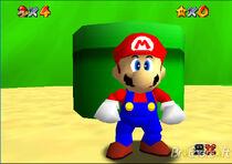 Mario Pipe