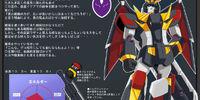 Super Robot Taisen (Event)
