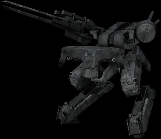 File:Metal Gear.png