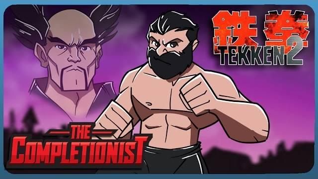 File:Tekken 2.jpg