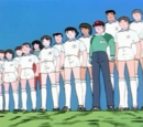 Japón Sub-16