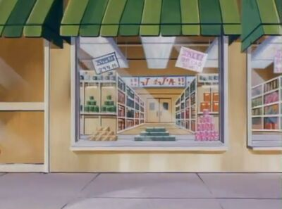 Smallville Supermarket
