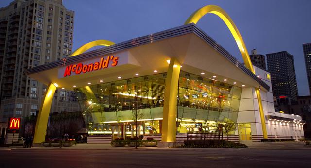 File:McDonald's.png