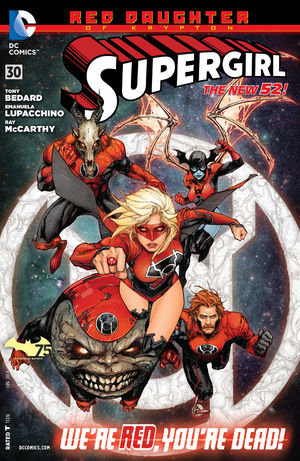 File:Supergirl 2011 30.jpg