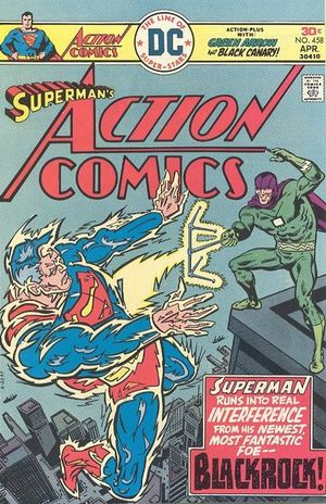 File:Action Comics Issue 458.jpg