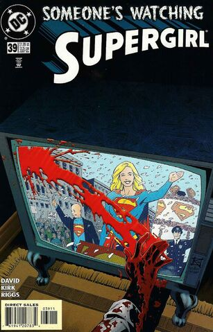 File:Supergirl 1996 39.jpg
