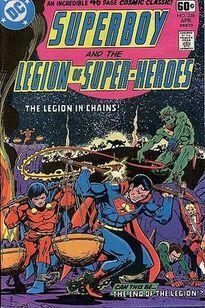 Superboy 1949 238