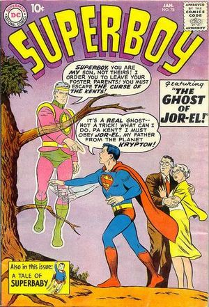 File:Superboy 1949 78.jpg