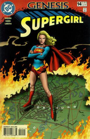 File:Supergirl 1996 14.jpg